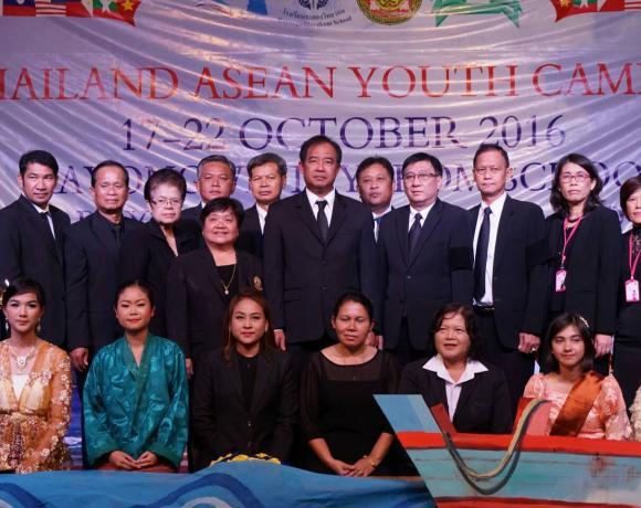 ค่ายเยาวชนไทยอาเซียน Thailand ASEAN Youth Camp 2016