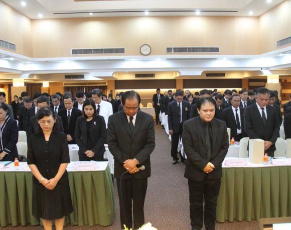 ประชุมผู้บริหารสถานศึกษา ครั้งที่ 9/2559
