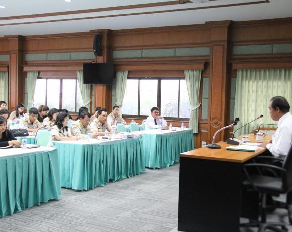 ประชุมชี้แจงงบประมาณ งบลงทุน ค่าที่ดินและสิ่งก่อสร้าง ปี 2560