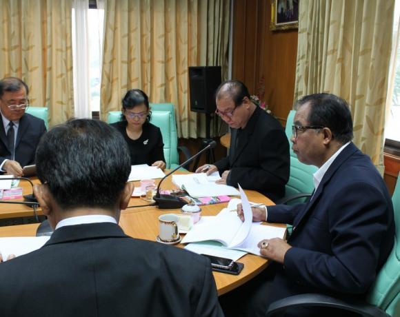 ประชุมคณะกรรมการรับนักเรียนจังหวัดชลบุรี