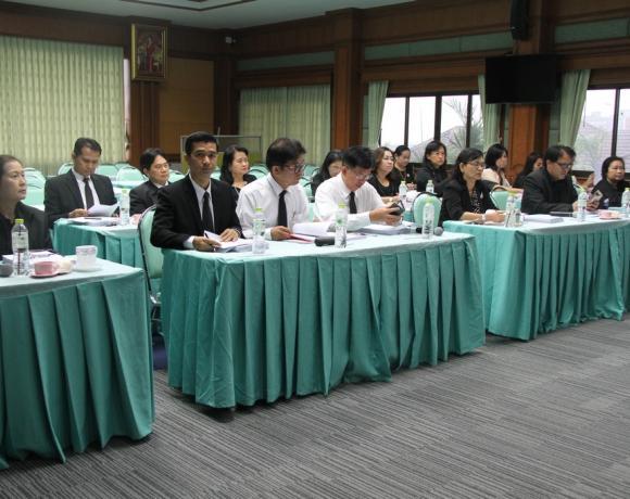 ประชุมจัดทำแผนการดำเนินงานโครงการตามจุดเน้น 6 ยุทธศาสตร์