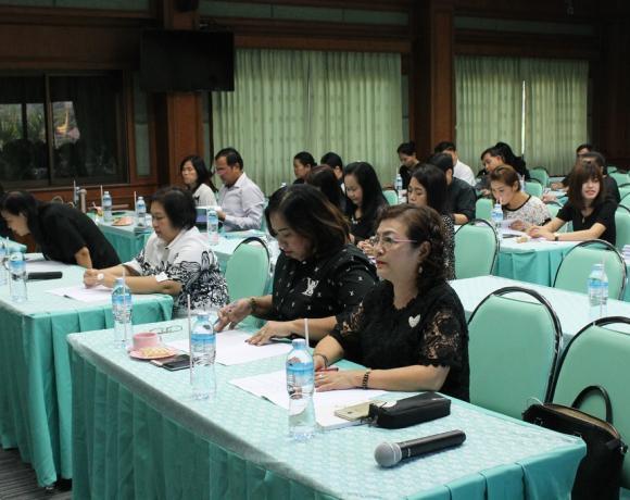 ประชุมข้าราชการและบุคลากร ครั้งที่ 1/2560