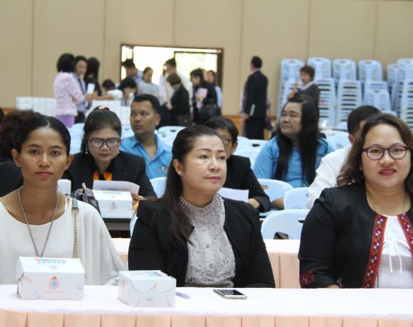 VDO Conference การนำมาตรฐานการเรียนรู้และตัวชี้วัด
