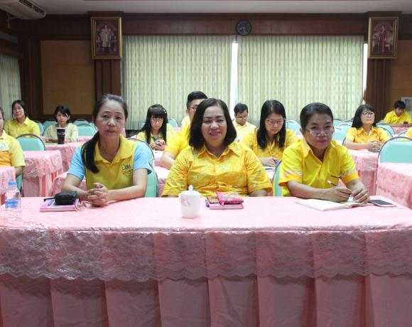 ประชุมทางไกล(Video Conference)เพื่อรับชมการเสนอผลงานของ 4 ปี การ
