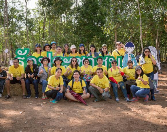 ปลูกป่ารักษ์โลก ปีที่ 3