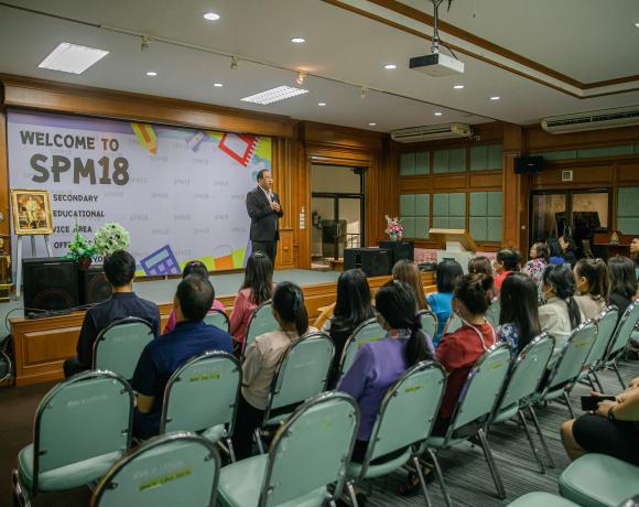 การแข่งขันทักษะภาษาไทย โครงการรักษ์ภาษาไทย